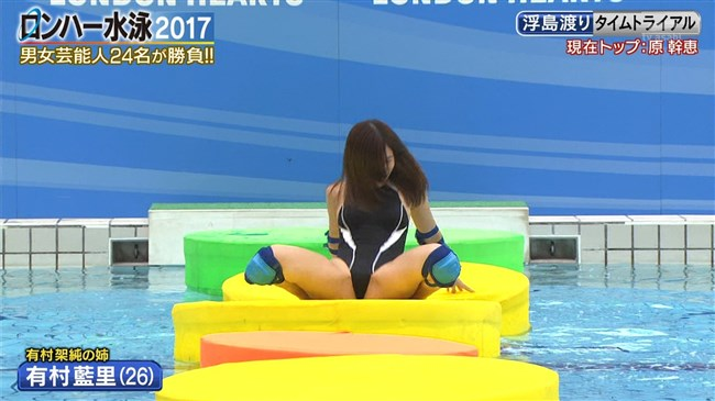 有村藍里~ロンハー水泳大会でアソコの具が見えそうな大開脚を見せた!0006shikogin