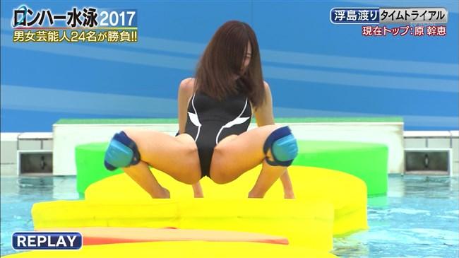 有村藍里~ロンハー水泳大会でアソコの具が見えそうな大開脚を見せた!0007shikogin