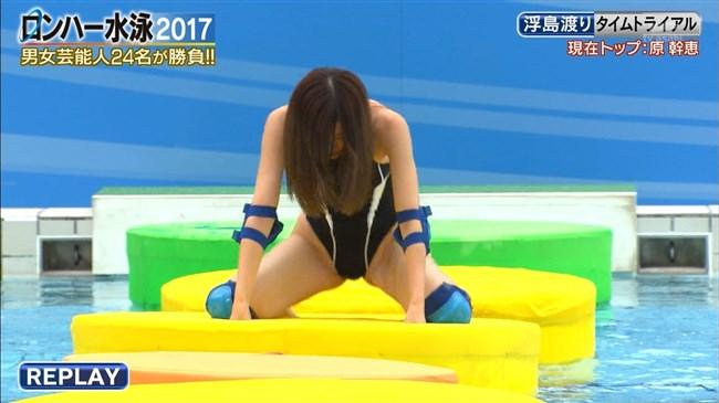 有村藍里~ロンハー水泳大会でアソコの具が見えそうな大開脚を見せた!0008shikogin