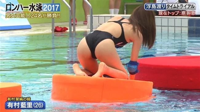 有村藍里~ロンハー水泳大会でアソコの具が見えそうな大開脚を見せた!0010shikogin