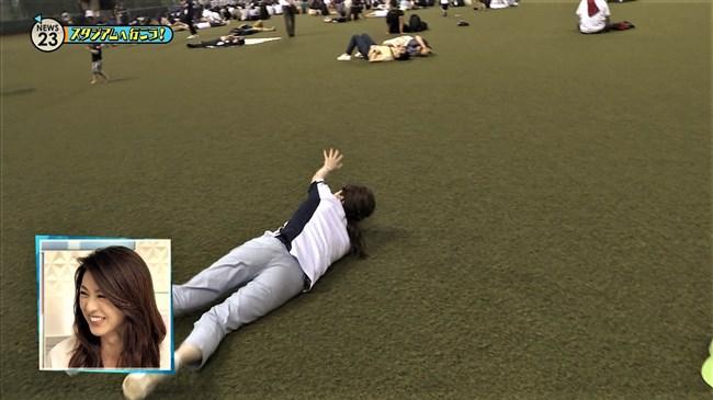 宇内梨沙~ News23でのノック体験にてムッチリヒップを丸出しにして極エロ!0010shikogin