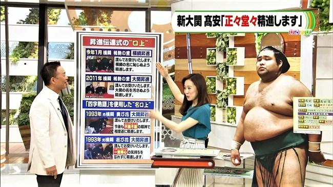 江藤愛~ノースリーブ姿の腕がムッチリとしていて柔らかそうでエロ過ぎ!0010shikogin