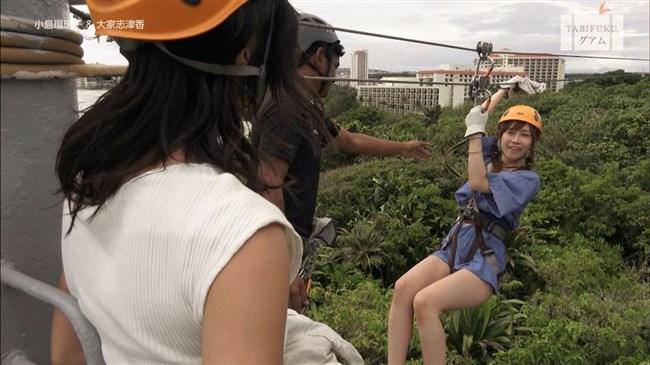 小島瑠璃子~グァムロケでのオッパイ強調パイスラ姿がエロくてドキドキ!0010shikogin