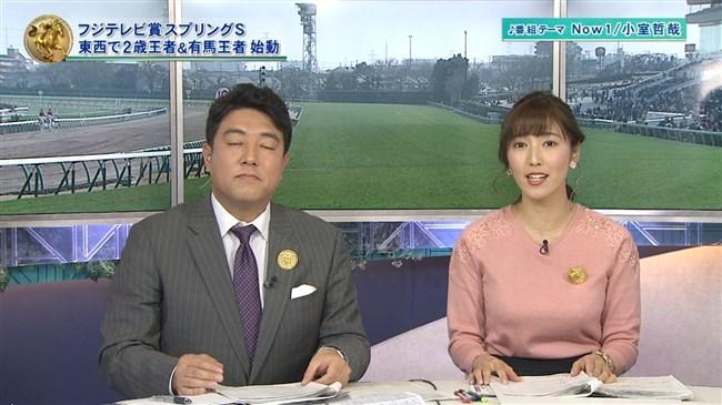 小澤陽子~女子アナ番組で白パンティーをモロに見せ悩まし過ぎて卒倒!0006shikogin