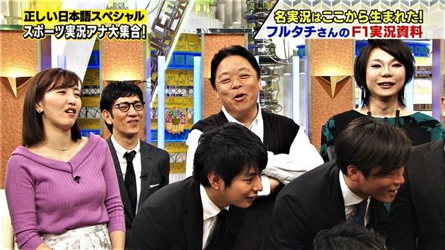 小澤陽子~女子アナ番組で白パンティーをモロに見せ悩まし過ぎて卒倒!0003shikogin