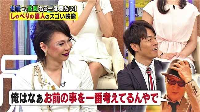 小澤陽子~女子アナ番組で白パンティーをモロに見せ悩まし過ぎて卒倒!0004shikogin