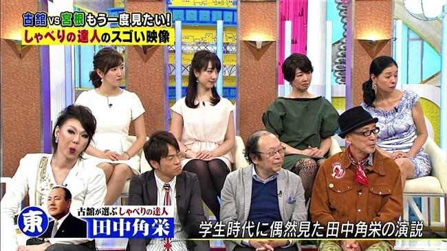 小澤陽子~女子アナ番組で白パンティーをモロに見せ悩まし過ぎて卒倒!0005shikogin