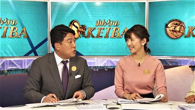 小澤陽子~女子アナ番組で白パンティーをモロに見せ悩まし過ぎて卒倒!0007shikogin