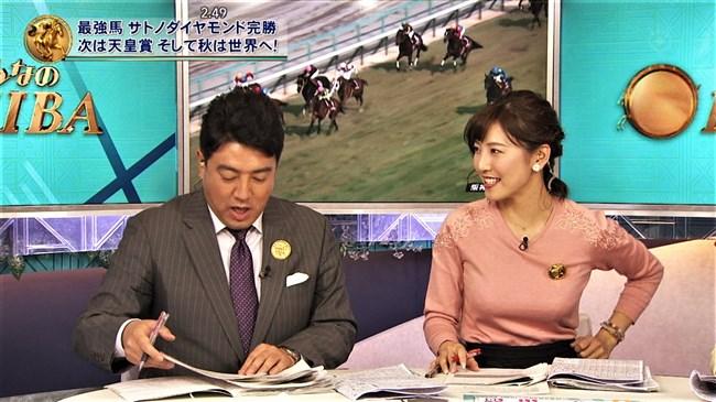 小澤陽子~女子アナ番組で白パンティーをモロに見せ悩まし過ぎて卒倒!0009shikogin