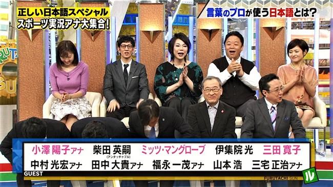 小澤陽子~女子アナ番組で白パンティーをモロに見せ悩まし過ぎて卒倒!0010shikogin