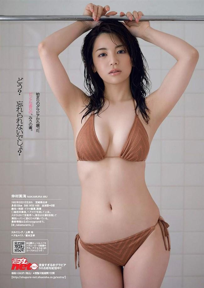 仲村美海~週プレの実質的な初グラビアは妖艶さも加わって最高にエロかった!0005shikogin