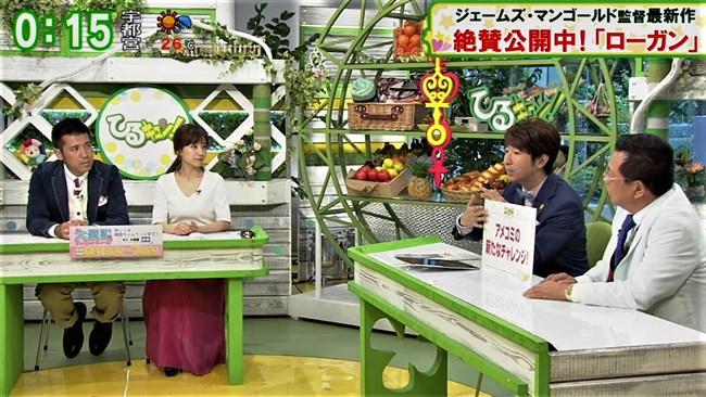 田中みな実~情報番組ひるキュン!でのオッパイ強調の姿がエロくて最高!0007shikogin