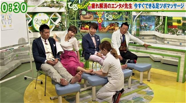 田中みな実~情報番組ひるキュン!でのオッパイ強調の姿がエロくて最高!0013shikogin