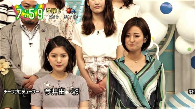徳島えりか~ZIP!にてコレ以上は無いというほどの卑猥な透け透け衣装が凄い!0007shikogin