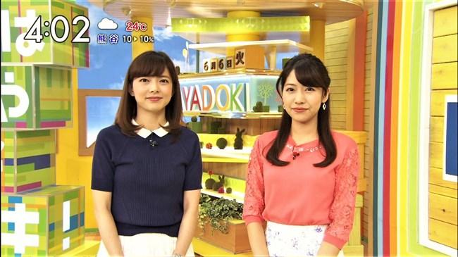 尾崎朋美~TBSはやドキ!のお天気お姉さんは可愛くてオッパイの膨らみもエロい!0008shikogin