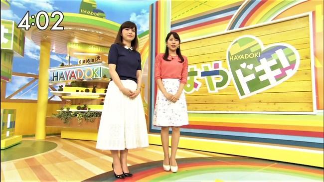 尾崎朋美~TBSはやドキ!のお天気お姉さんは可愛くてオッパイの膨らみもエロい!0007shikogin