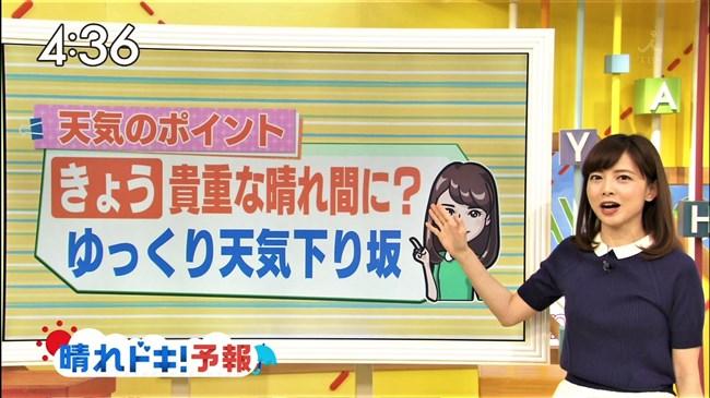 尾崎朋美~TBSはやドキ!のお天気お姉さんは可愛くてオッパイの膨らみもエロい!0010shikogin