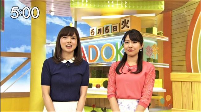 尾崎朋美~TBSはやドキ!のお天気お姉さんは可愛くてオッパイの膨らみもエロい!0012shikogin