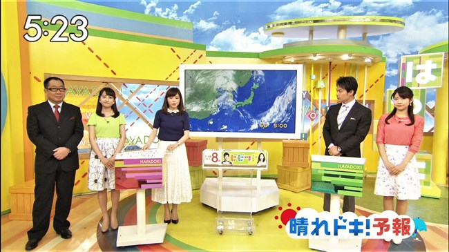 尾崎朋美~TBSはやドキ!のお天気お姉さんは可愛くてオッパイの膨らみもエロい!0013shikogin