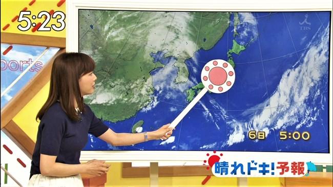 尾崎朋美~TBSはやドキ!のお天気お姉さんは可愛くてオッパイの膨らみもエロい!0004shikogin