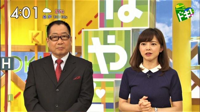尾崎朋美~TBSはやドキ!のお天気お姉さんは可愛くてオッパイの膨らみもエロい!0006shikogin