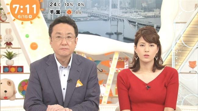 永島優美~赤いピタピタの服で巨乳を強調!美しさも極まって超魅力的!0003shikogin