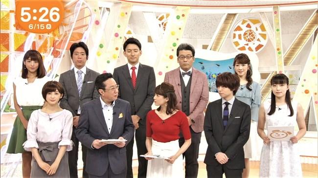 永島優美~赤いピタピタの服で巨乳を強調!美しさも極まって超魅力的!0002shikogin