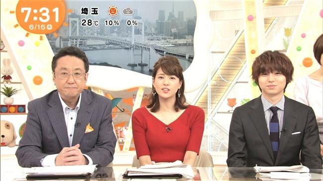 永島優美~赤いピタピタの服で巨乳を強調!美しさも極まって超魅力的!0004shikogin