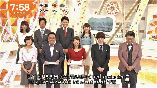 永島優美~赤いピタピタの服で巨乳を強調!美しさも極まって超魅力的!0005shikogin