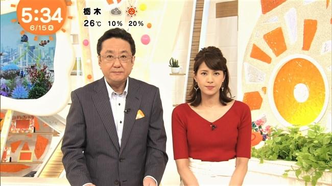 永島優美~赤いピタピタの服で巨乳を強調!美しさも極まって超魅力的!0007shikogin