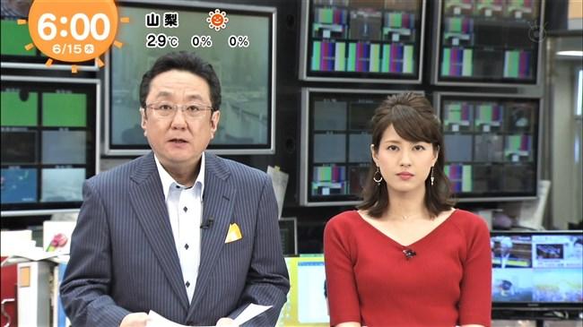 永島優美~赤いピタピタの服で巨乳を強調!美しさも極まって超魅力的!0009shikogin