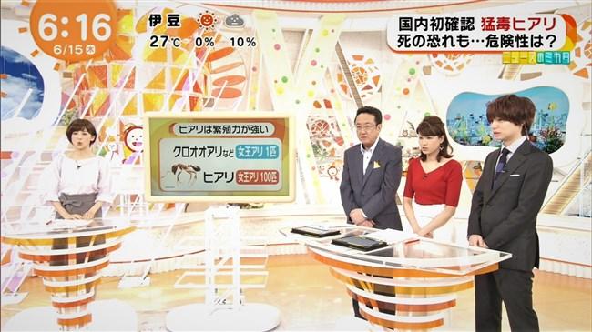 永島優美~赤いピタピタの服で巨乳を強調!美しさも極まって超魅力的!0011shikogin