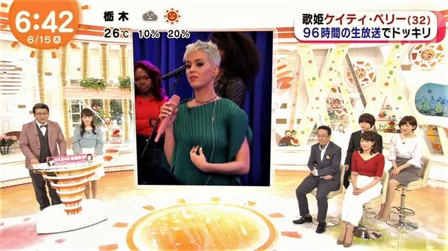 永島優美~赤いピタピタの服で巨乳を強調!美しさも極まって超魅力的!0012shikogin