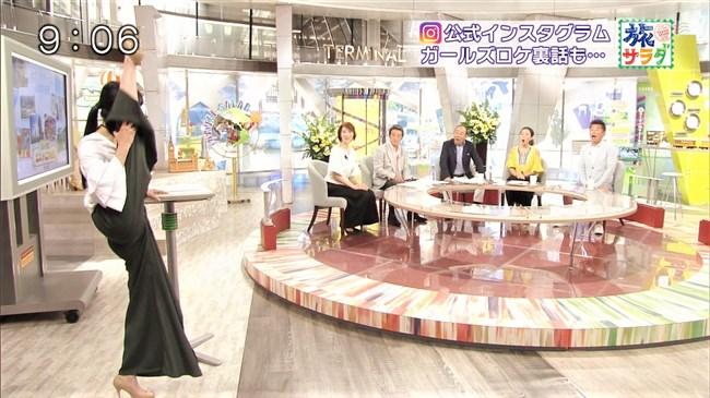 江田友莉亜~旅サラダでの水着姿がオッパイ大きく超エロい身体で興奮!0005shikogin