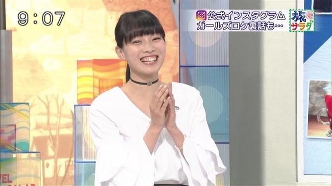 江田友莉亜~旅サラダでの水着姿がオッパイ大きく超エロい身体で興奮!0006shikogin