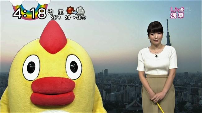 榊菜美~Oha!4での白ニット服での胸の膨らみは大き過ぎてポチが出ている?0005shikogin