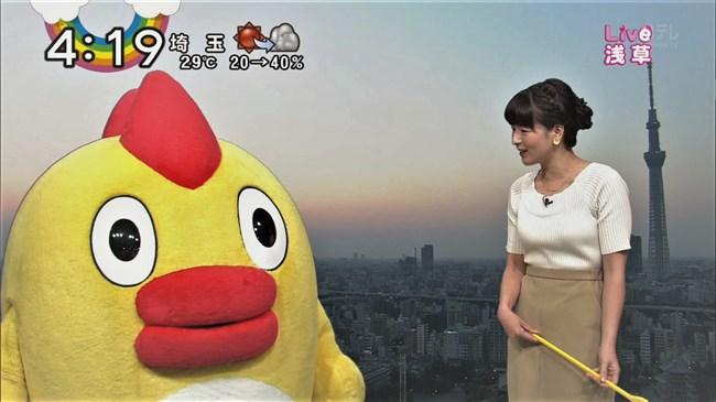 榊菜美~Oha!4での白ニット服での胸の膨らみは大き過ぎてポチが出ている?0006shikogin