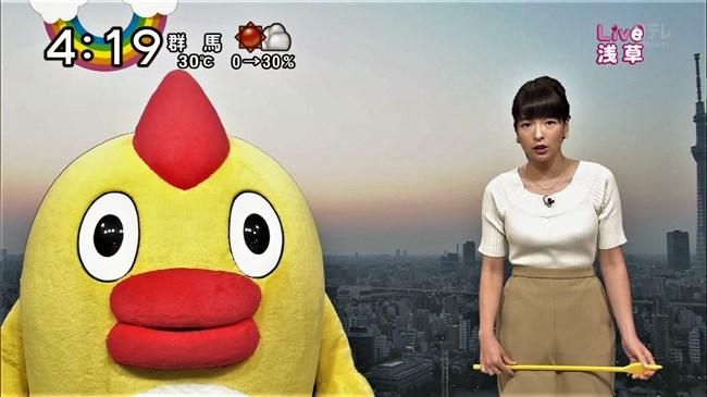 榊菜美~Oha!4での白ニット服での胸の膨らみは大き過ぎてポチが出ている?0007shikogin