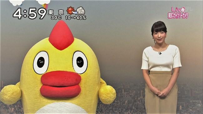榊菜美~Oha!4での白ニット服での胸の膨らみは大き過ぎてポチが出ている?0010shikogin