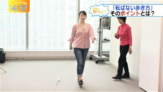 狩野恵里~歩き方講座での巨乳とジーンズ姿のヒップ突き出しが超エロ!0004shikogin