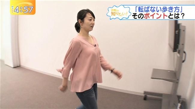 狩野恵里~歩き方講座での巨乳とジーンズ姿のヒップ突き出しが超エロ!0005shikogin
