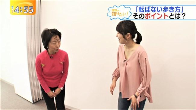 狩野恵里~歩き方講座での巨乳とジーンズ姿のヒップ突き出しが超エロ!0006shikogin