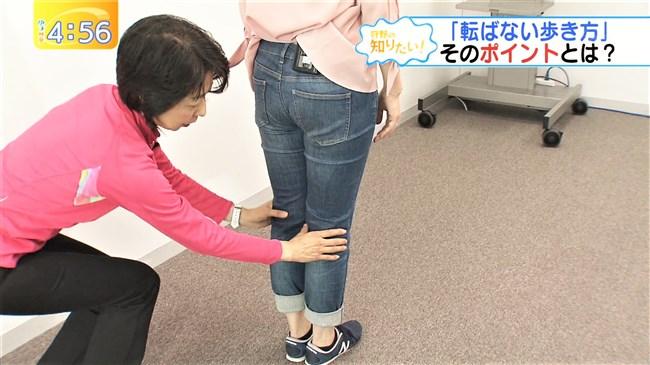 狩野恵里~歩き方講座での巨乳とジーンズ姿のヒップ突き出しが超エロ!0008shikogin