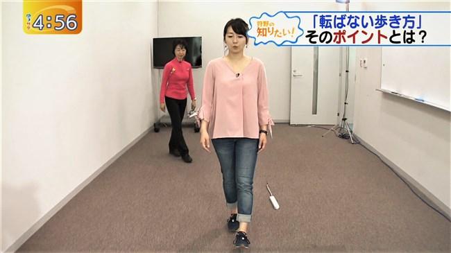 狩野恵里~歩き方講座での巨乳とジーンズ姿のヒップ突き出しが超エロ!0009shikogin
