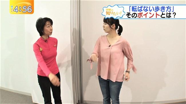 狩野恵里~歩き方講座での巨乳とジーンズ姿のヒップ突き出しが超エロ!0010shikogin