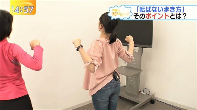 狩野恵里~歩き方講座での巨乳とジーンズ姿のヒップ突き出しが超エロ!0012shikogin