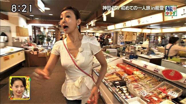 神田うの~旅サラダにて巨乳をアピールし乳首ポチまで出してしまった放送事故!0010shikogin