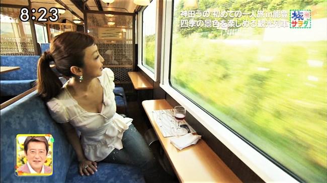 神田うの~旅サラダにて巨乳をアピールし乳首ポチまで出してしまった放送事故!0013shikogin