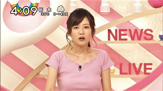 滝菜月~ピンクのニット服での胸の膨らみは最高にエレガントでエロ過ぎ!0010shikogin