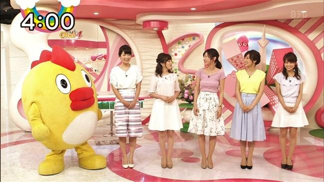 滝菜月~ピンクのニット服での胸の膨らみは最高にエレガントでエロ過ぎ!0008shikogin